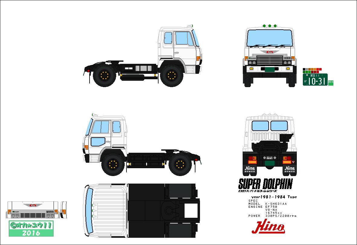 03・スーパードルフィンSH 1型00