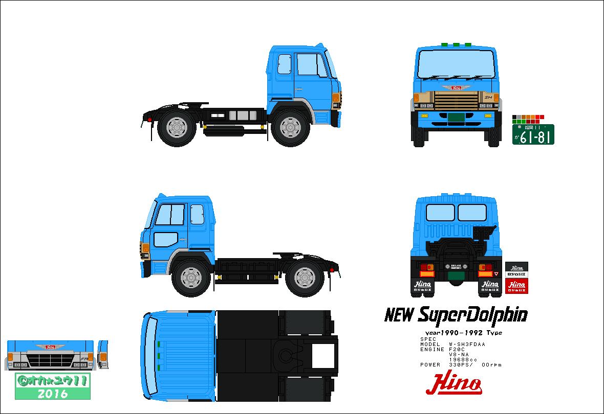 03・スーパードルフィンSH 4型01