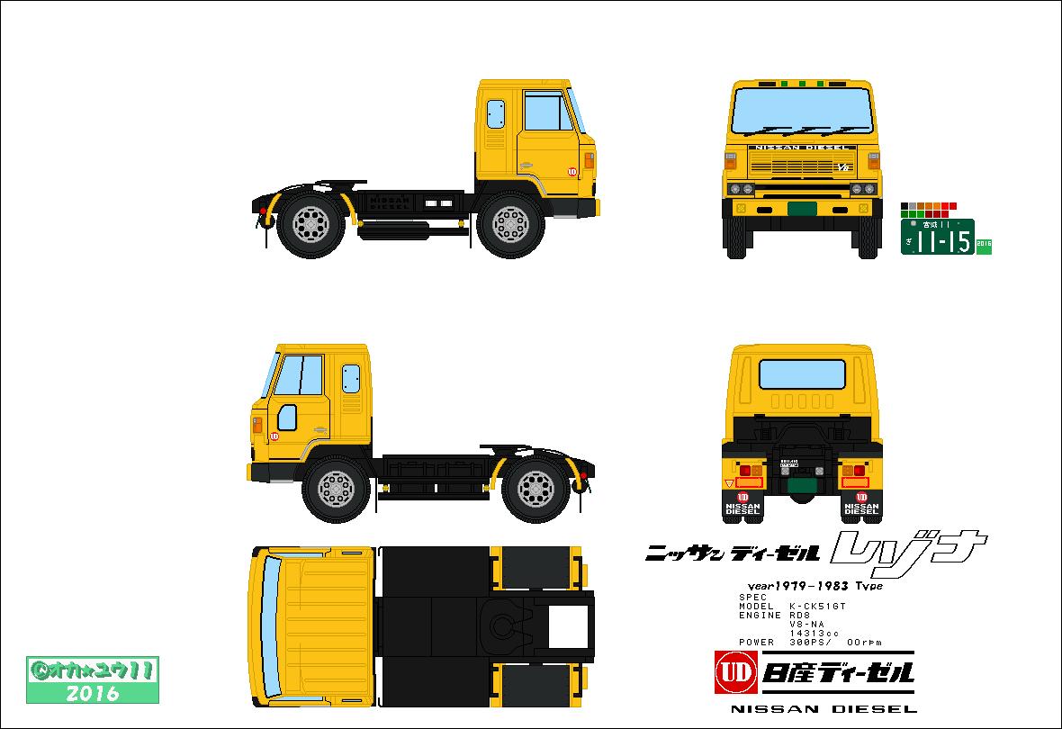 04・レゾナCK‐T 1型01