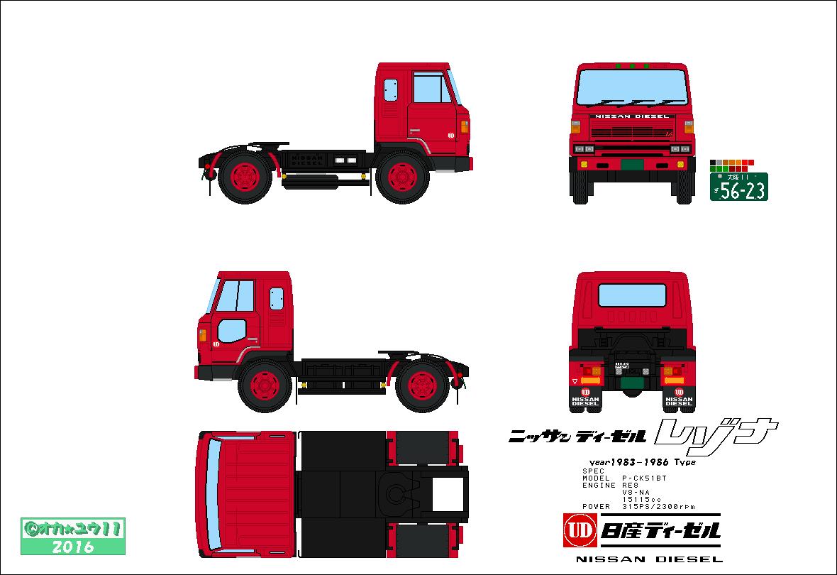 04・レゾナCK‐T 2型00