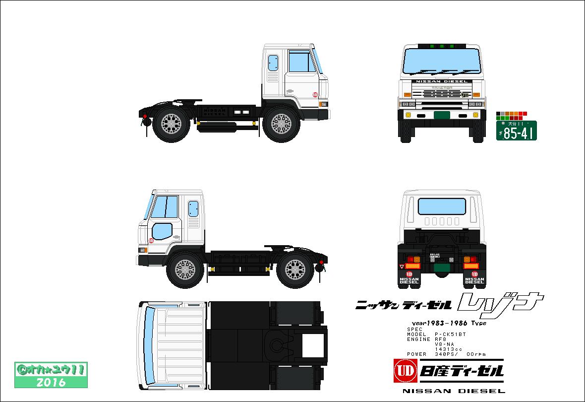 04・レゾナCK‐T 3型00