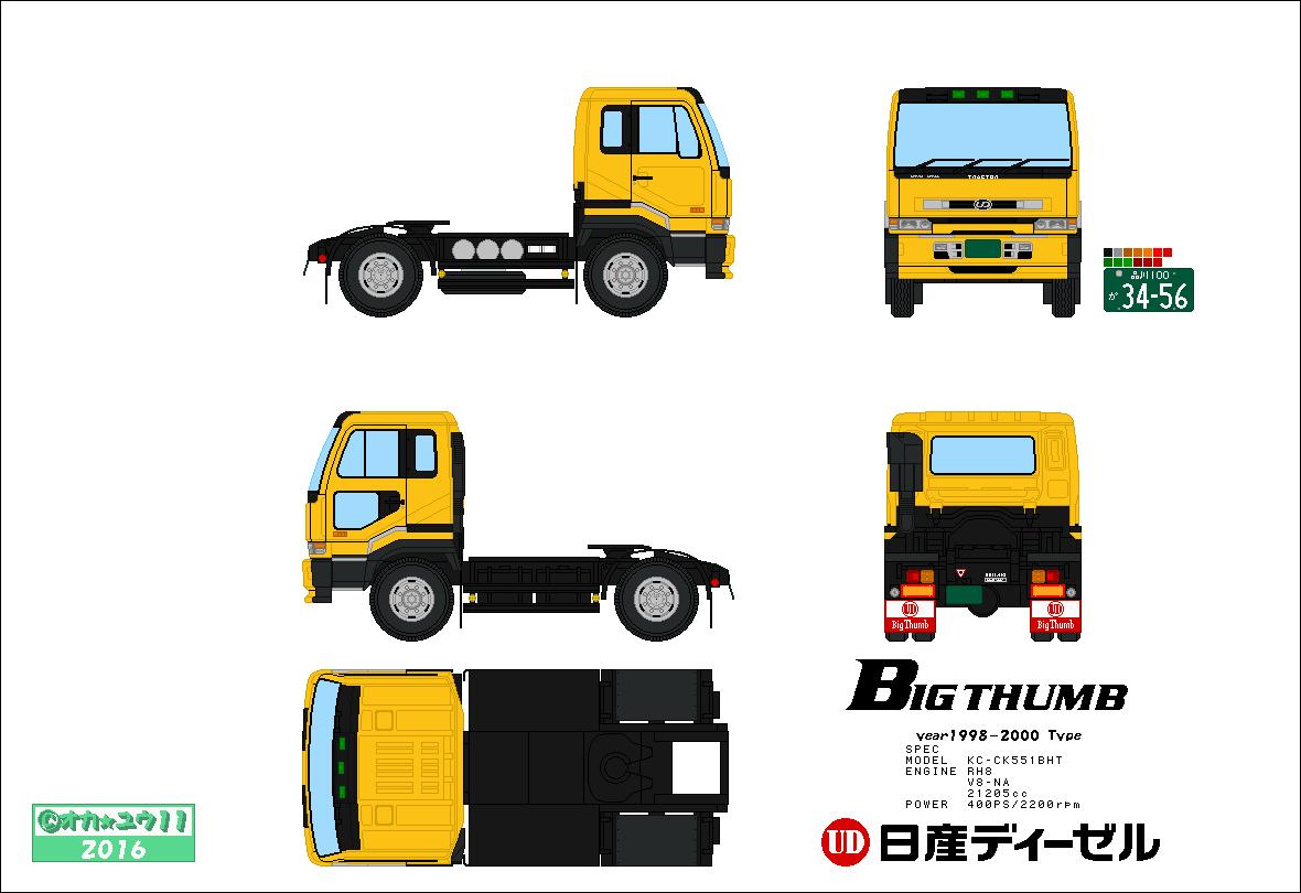 08・ビッグサムCK‐T 4型02