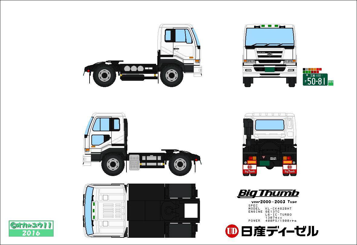 08・ビッグサムCK‐T 5型05