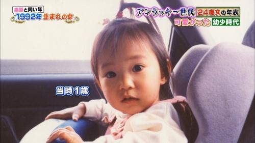 指原莉乃、幼少期は「めちゃくちゃ可愛い」自画自賛 写真も公開
