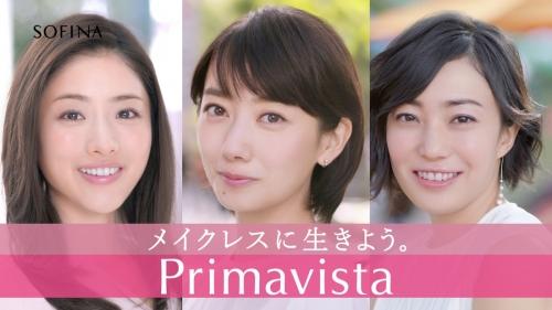 石原さとみ:波瑠、菅野美穂と「メイクレス」テーマの化粧品新CM 楽曲はドリカム書き下ろし