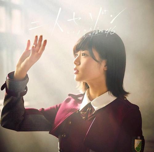 """【欅坂46】4月5日に""""4thシングル""""発売決定 「二人セゾン」以来4カ月ぶり"""