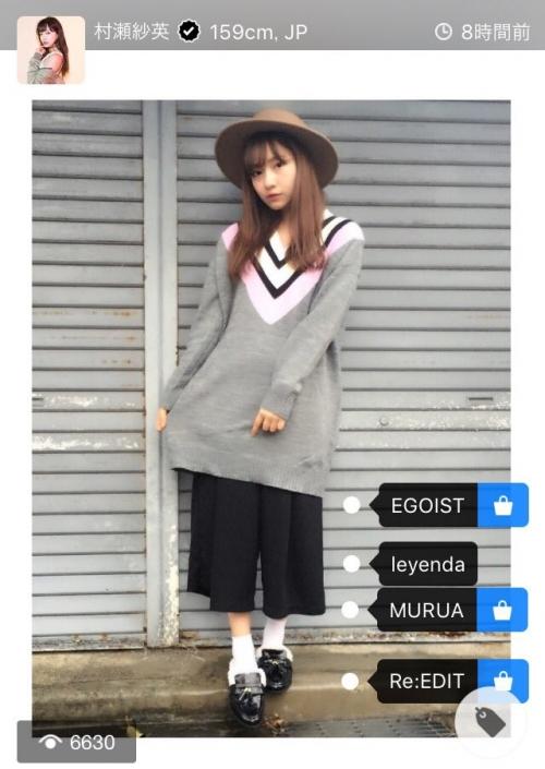 【NMB48】「ポストこじはる」村瀬紗英、ファッションアプリ「WEAR」フォロワー数20万突破 おしゃれ好きの女子からも注目の的