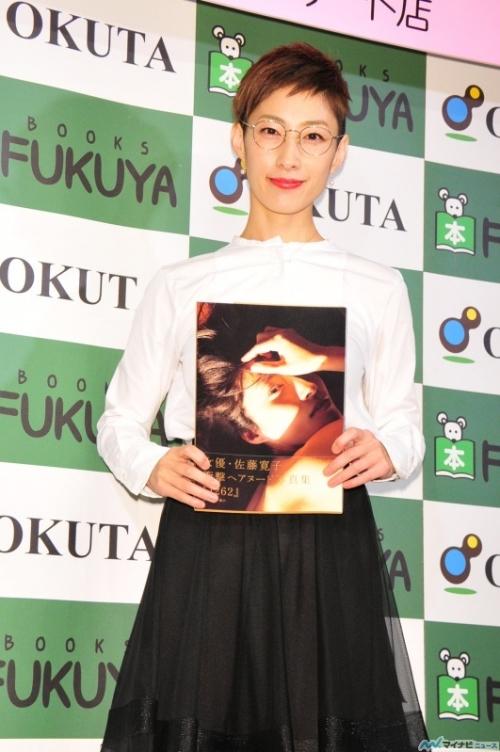 佐藤寛子、衝撃のヘアヌード解禁ベリーショート「お好きなように」写真集『1262』発売記念イベント