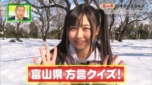 フジテレビの富山の女子高生 橋本陽菜が美少女すぎると話題沸騰wwwwwwwwwwwwww