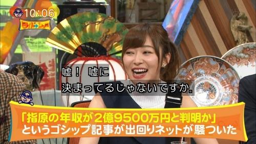 """""""年収3億円認定""""に指原莉乃、全力否定!「本当に余計なこと言わないでくださいよ」"""