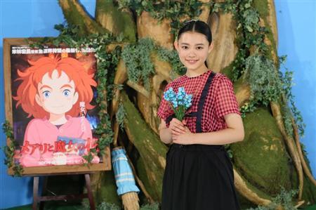 """杉咲花、声優でも""""花""""咲かせます!ジブリ出身監督作品『メアリと魔女の花』で主人公役挑戦"""