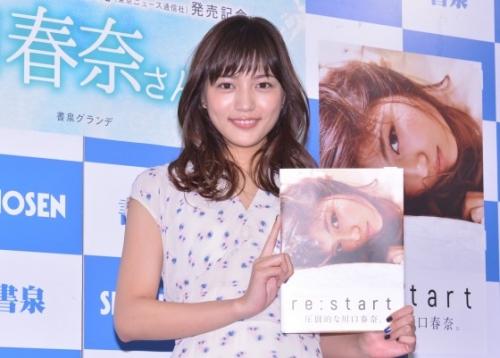 川口春奈、水着のカットは「簡単には見せられません!」 理由がファン思い 写真集発売記念イベント