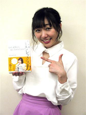 """「なぜ人気?」「かわいくない」須田亜香里が「神7」に """"下克上""""の秘密教えます!"""