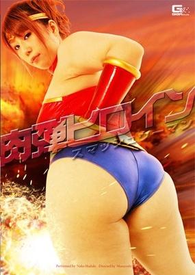gomk-18_poster.jpg