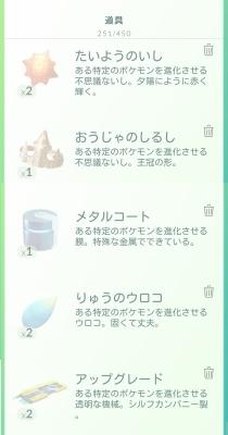 20170326_04.jpg