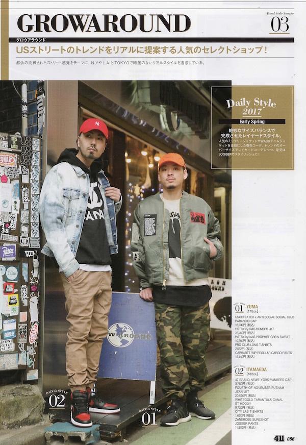 411_magazune_2017_growaround_2_blog.jpg
