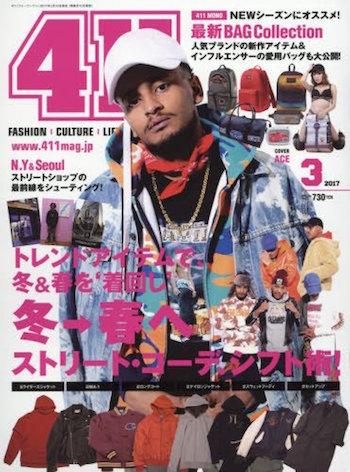 411_magazune_2017_growaround_3_blog.jpg