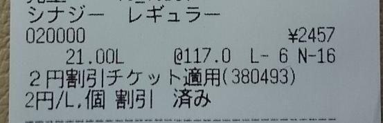 燃費は301
