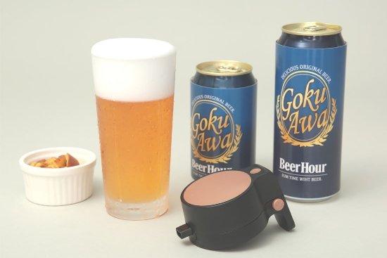 ビールアワー 極泡