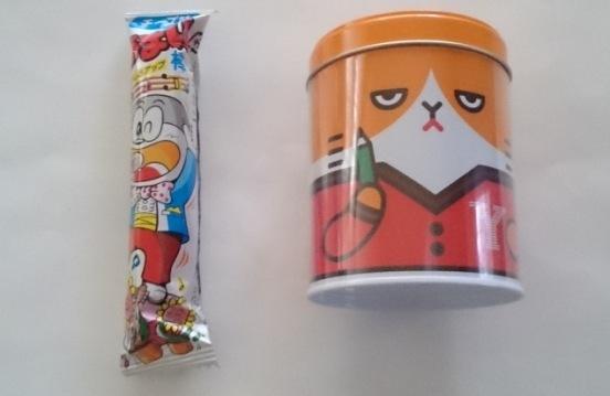 ふてニャン缶