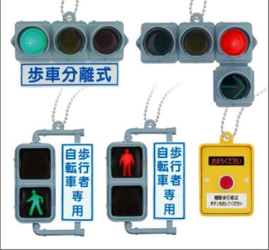 ミニチュア灯器コレクション01