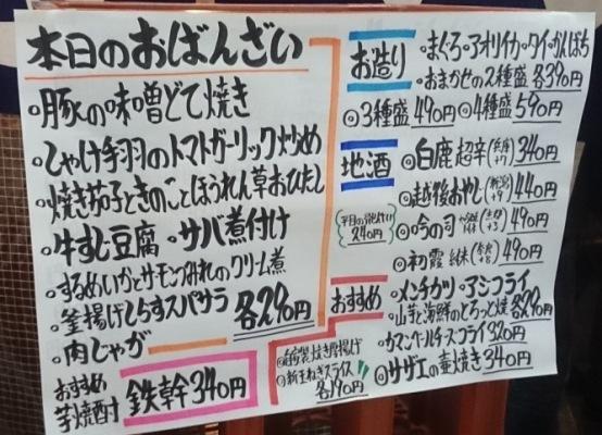 第3徳田 (2)