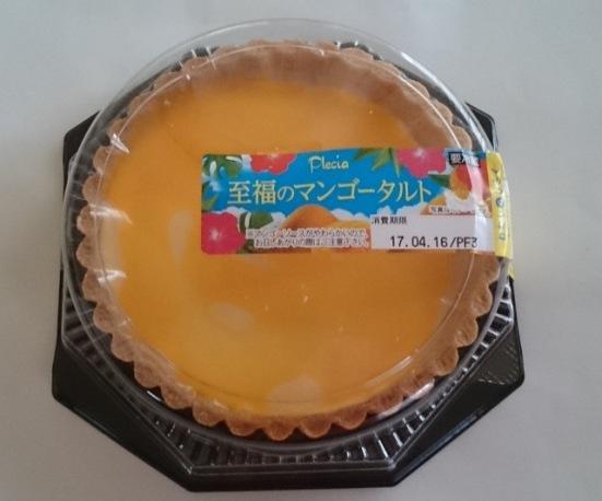 至福のマンゴータルト
