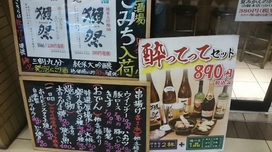 こみち1-1