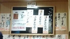 こみち1-7