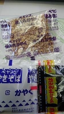 PIC_20170301_120211.jpg