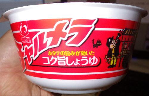 cupmen-416-2.jpg