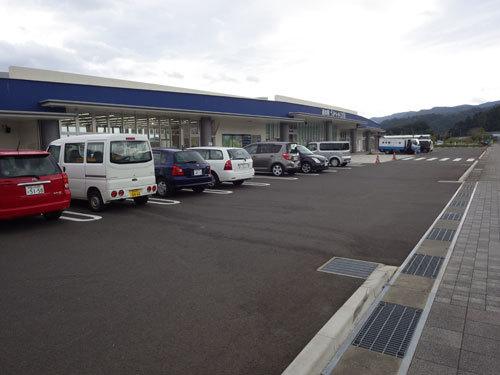 michinoeki-17401.jpg