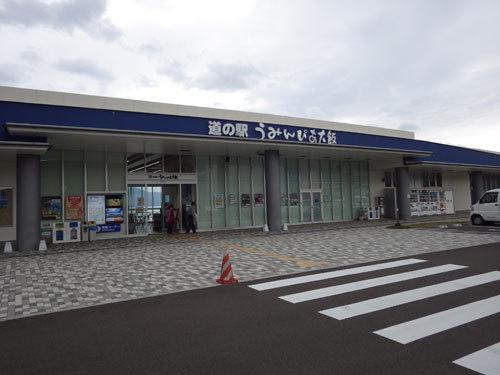 michinoeki-17402.jpg