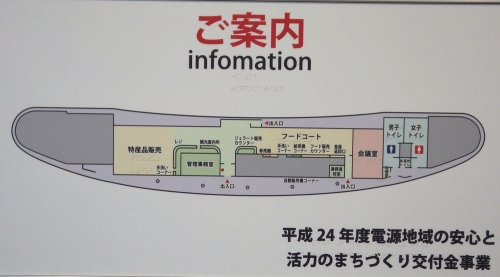 michinoeki-17409.jpg