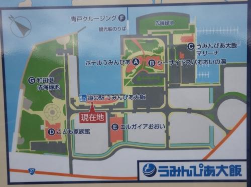 michinoeki-17410.jpg