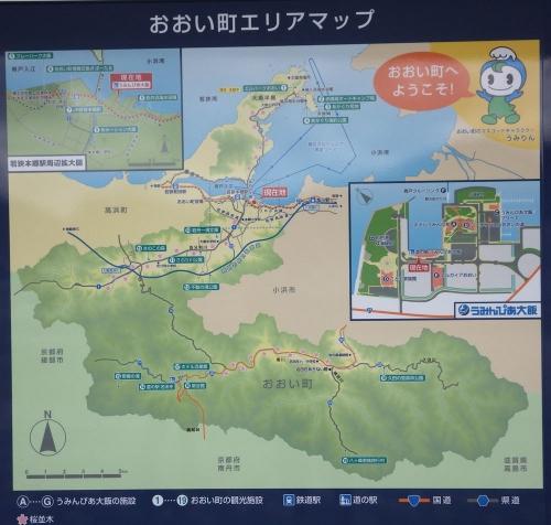 michinoeki-17412.jpg
