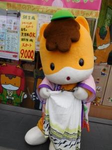 桐生織スカート