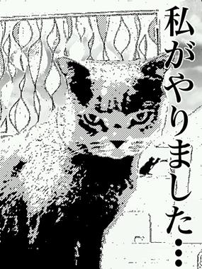 mangafu_20121227195631.jpg
