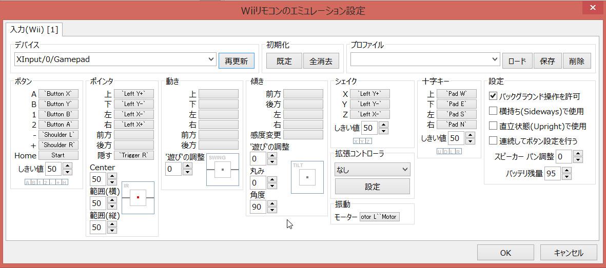 パソコンでWiiのエミュレータソフトDolphinを遊ぶ-47-59-707