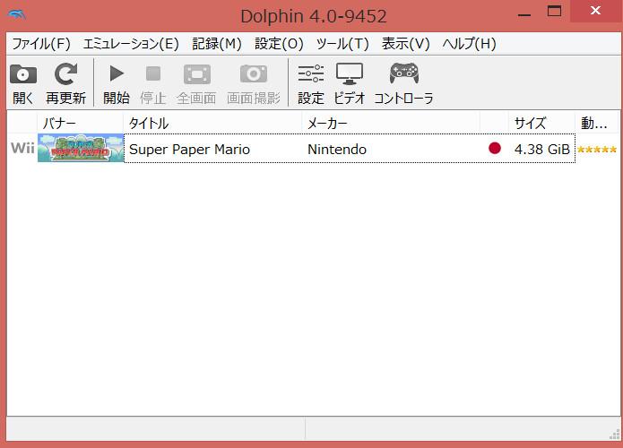 パソコンでWiiのエミュレータソフトDolphinを遊ぶ 13-44-14-069