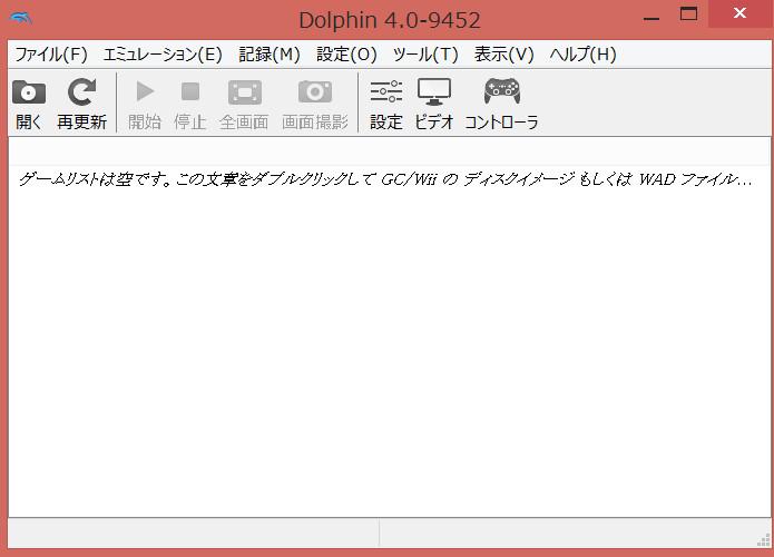 パソコンでWiiのエミュレータソフトDolphinを遊ぶ8 13-41-52-632