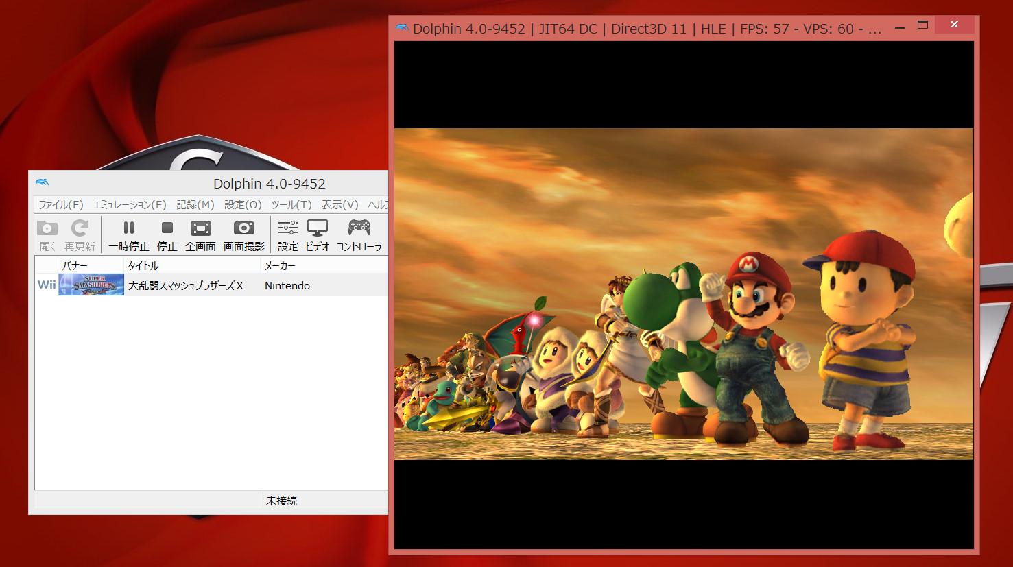 パソコンでWiiのエミュレータソフトDolphinを遊ぶ-21-43-707