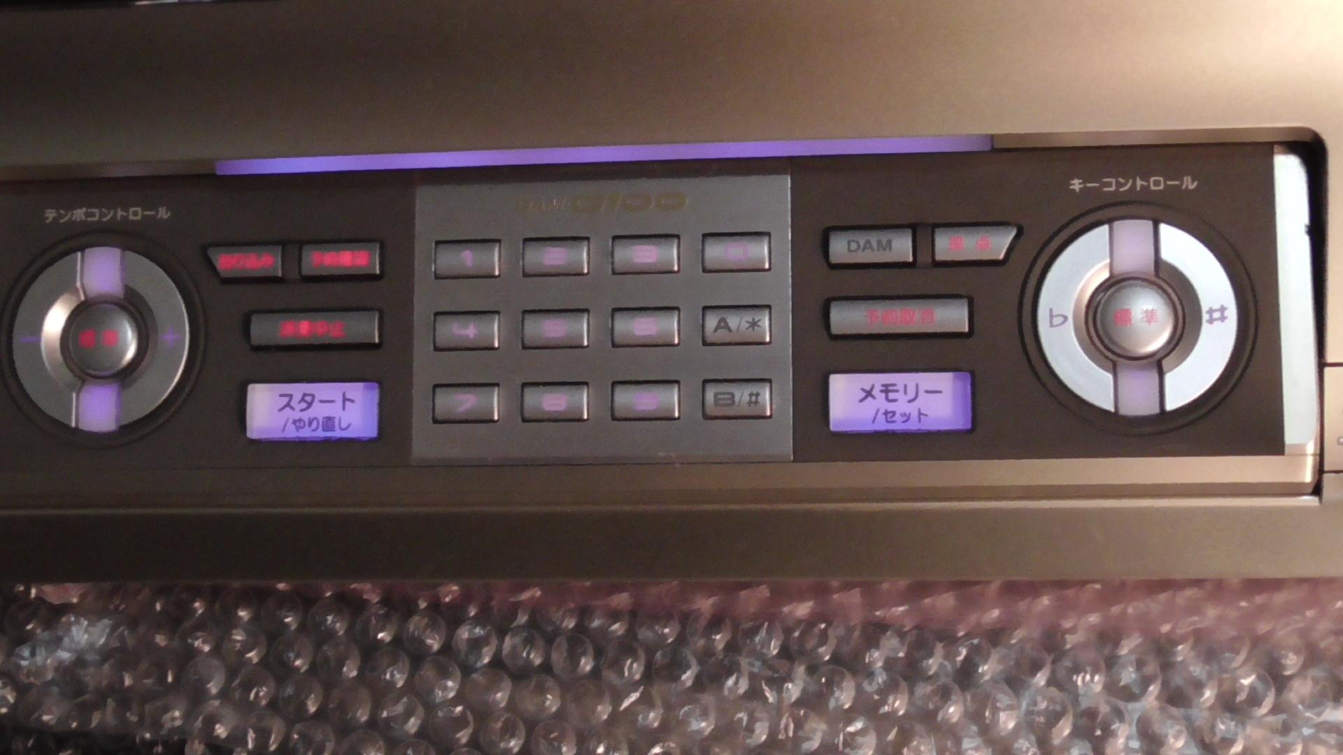 M2060502.jpg