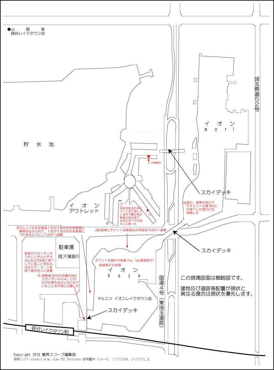 越谷レイクタウン概略図と当日枠付き