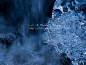 龍神の滝 G