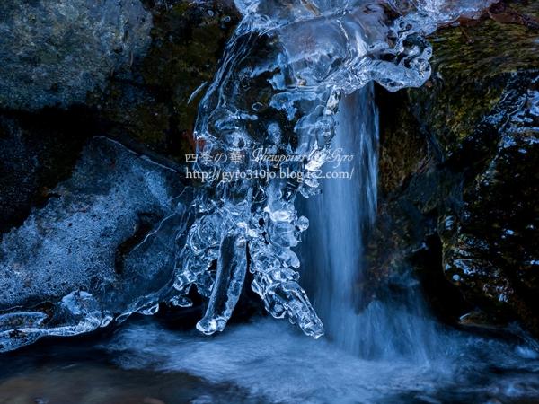 龍神の滝 C