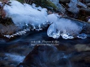 龍神の滝 J