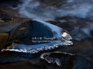 龍神の滝 K