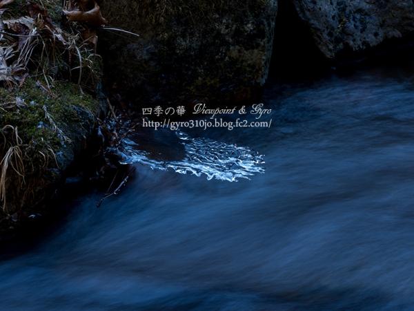 龍神の滝 M