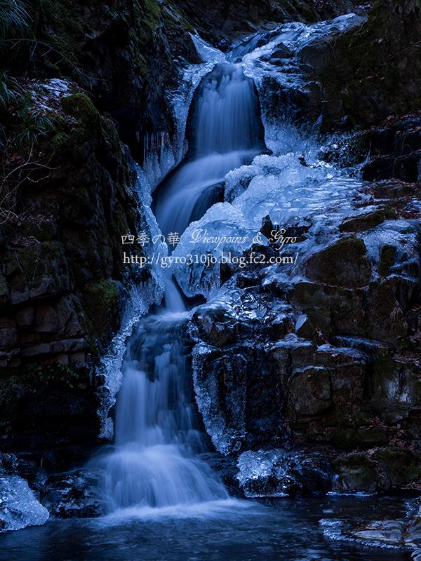九頭龍の滝 A